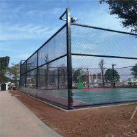 篮球场护栏网 足球场围网 4米高勾花护栏
