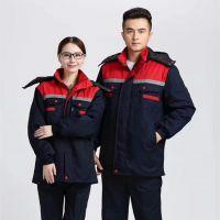 冬季棉服工作服可定做厂矿车间汽修电焊劳保服工程服 工装,制服