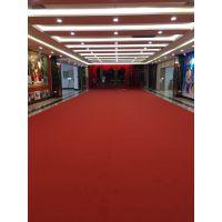 深圳龙岗展会展览地毯安装找专业的展览地毯