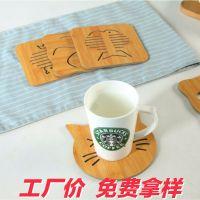 【创意多样】卡通竹质隔热垫 厨房防烫锅垫 餐厅创意杯垫 餐桌垫