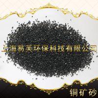 上海易芙24目金属零部件电镀前专用抛光砂 免费试样