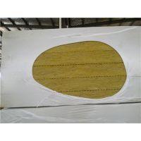 偃师外墙保温憎水岩棉板10个厚/岩棉板砂浆板/型号齐全市场报价