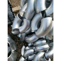 思泰欧碳钢镀锌弯头 法兰 国标对焊管件规格齐全质量优