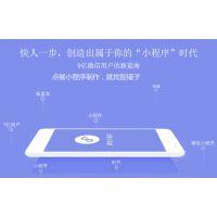 深圳智铺子微信点餐系统运营好传统餐厅