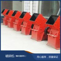 建筑工地锤式破碎机 矿用制砂锤式破碎机 可试机