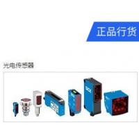QK特惠销售PHT-RBX60S650S0AMS0Z德国SICK迷你型工业传感器