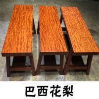 长条凳实木长板凳大板桌奥坎巴花黄花梨椅子配套红木长凳子换鞋凳