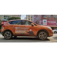 安徽哪里可以做58同镇的车身贴,车身喷绘?定制找深圳汇彩,安装简单,一件起发