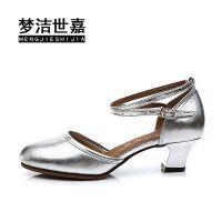 跳舞拉丁舞鞋女成人软底真皮金色广场交谊舞蹈鞋牛皮鞋子