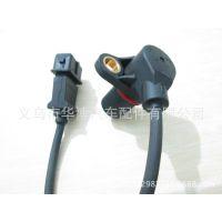 比亚迪F3//江淮同悦/QQ0.8/哈飞赛马 曲轴位置传感器 0261210273