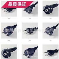 供DC电源插头质量保证多国标准来图来样定做美标插头欧标电源插头