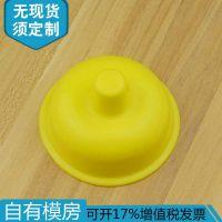 器械套生产厂家 机械设备硅胶保护套定做 硅胶套保护套工业用品