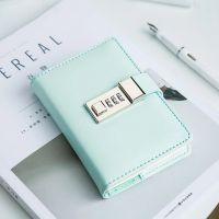 账本文具商务带锁日记本边框手帐计划本笔记本子精致密码