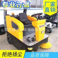 厂家直销驾驶路面扫地车顶棚式驾驶式电动扫地机 道路物业清扫车