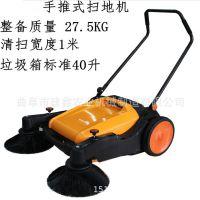 扫地机价格省人工扫地机批发高效树叶垃圾清扫设备尘土清扫机