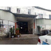广州市番禺区沙湾聚锦苑家具加工厂