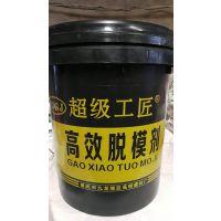 岳池脱模剂 钢筋阻锈剂 防水防潮粉 压浆料厂家直销