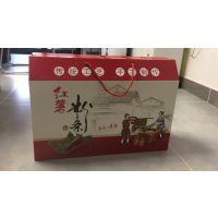 纸箱厂彩盒彩箱彩盒定做水果箱制作设计各种瓦楞包装批发生产不干胶制作生产