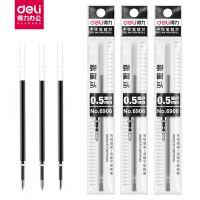 品牌文具6906按动中性笔笔芯黑色水笔签字笔通用替芯0.5mm子弹头