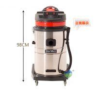 洁霸嘉美BF580吸尘器 大功率70L干湿两用吸尘吸水酒店工厂洗车场