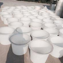 重庆50L五金塑料圆桶 M-50L食品浸泡桶
