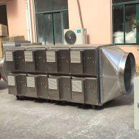 淬火工艺废气处理 淬火油烟废气处理方案 淬火烟废气处理