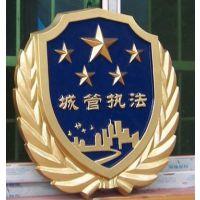大型挂徽警察徽海关徽定制大型logo徽标定制纪念章