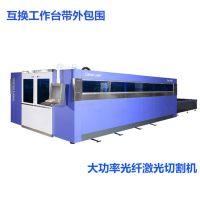 大幅面光纤激光切割机厂家直销,高速度激光切割机每分钟80米