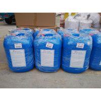 吉林贝尼尔阻垢剂BNR-150水处理药剂市场***新价格趋势