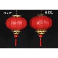酒店门头 儿童手工制作灯笼 按需定制 中秋儿童灯笼新年春节布置