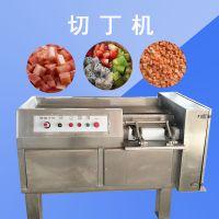 全自动冻肉切丁机 不锈钢600型切肉丁机 支持定制