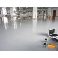 环氧自流平多少钱一平?上海雅浩地坪