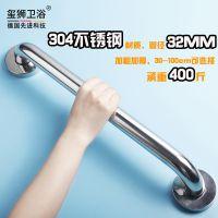 玺狮卫浴挂件304加厚安全扶手老人浴室