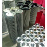 汽机润滑油站过滤器滤芯FRD.Q6PC.31D016