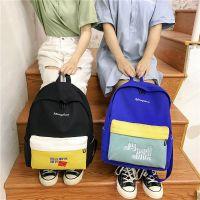 学院风男女初高中学生书包旅行帆布包韩版小清新双肩包大容量背包