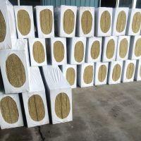桂林市70厚半硬质保温岩棉板 岩棉制品抗压能力强
