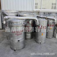 家用白酒酿酒设备 不锈钢蒸馏白酒设备 全套煮酒锅厂家报价