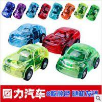 新款透明回力车车模型玩具儿童小型回力车玩具厂家直销