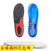 军训减震硅胶鞋垫SEBS运动鞋垫品质柔软舒适鞋垫厚男女款鞋垫