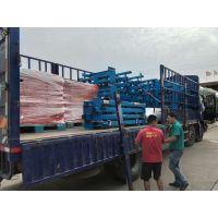 安徽货架发货 伸缩式管材货架图片 棒材存放方法