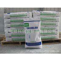 纤维素覆膜袋/化工袋/外涂膜袋