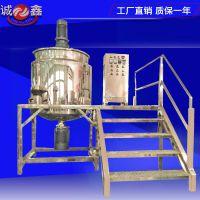 优惠价不锈钢多功能搅拌釜诚鑫300-1000升不锈钢液体搅拌机