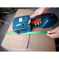 供应手持式电动塑钢带打包机 PET塑钢带热熔打包机 免扣包装机 地砖打包机