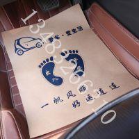 汽车一次性脚垫纸1000个起印刷 清洁 维修 一次性牛皮纸 脚垫纸