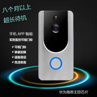 智能猫眼 门铃无线摄像机 可视远程门铃  WIFI APP对讲