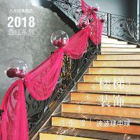 婚庆结婚用品楼梯布置纱婚房意浪漫道具装饰扶手婚礼纱幔拉花