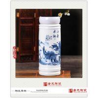 厂庆陶瓷保温杯定做价格 陶瓷茶杯套生产厂家