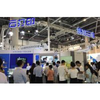 2019中国(北京)国际3D打印及增材制造展览会