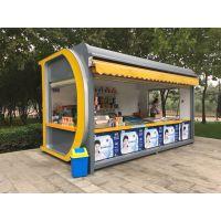 郴州商业售货亭标准型-设计美食广场售货亭工程商-湖南达弘