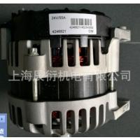 卡特彼勒C4.4发动机充电发电机4246821,424-6821